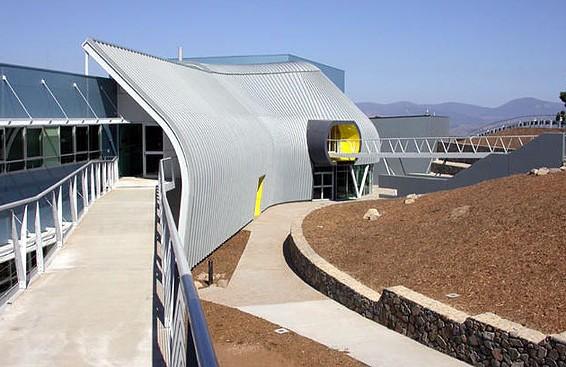 Mt Stromlo Visitor Centre